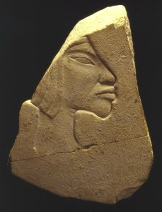 mansoor amarna akhenaten portrait fragment