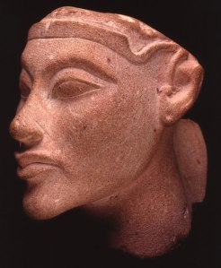 No.11 -  Head Of Akhenaten  - Pink Limestone  -  Height 5 & ½ inches