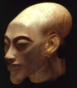 Mansoor amarna princess head 1