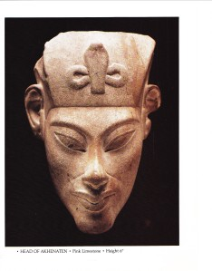 HEAD OF AKHENATEN  --   Pink Limestone  --  Height  6 '