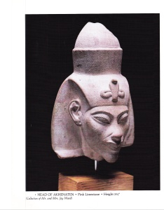 HEAD OF AKHENATEN . Pink Limestone . Height 5 & ½ '' Formerly in the collection of Mr. & Mrs. Jay Ward Then offered as a gift by the estate of Jay Ward, to the San Francisco State University