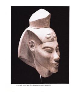 N0.4 . HEAD OF AKHENATEN . Pink Limestone . Height 10''