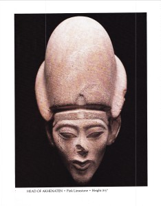 No.6 - Head of Akhenaten - Pink limestone - Height 5 & ½ inches