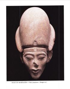 No.6 - Head of Akhenaten - Pink limestone - Height 5 & ½ inches