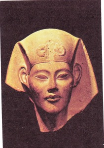 Bust of Akhenaten. Property of Mitzi Briggs